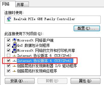 酷跑網游加速器加速成功無法登錄游戲解決方法3